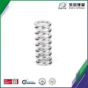 Engine valve spring