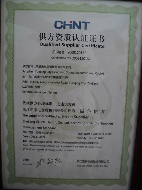 green-supplier-certification-from-chint